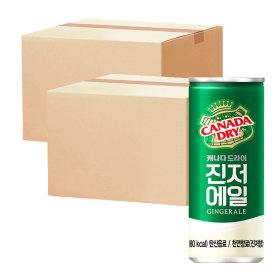 캐나다 진저에일 250ml x 60CAN