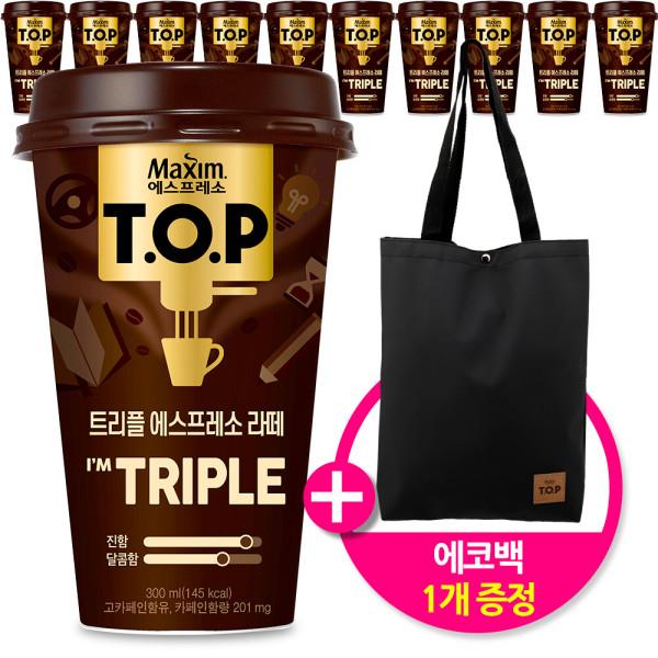 트리플 에스프레소 라떼 컵커피 300mlx10 +아이스포장 상품이미지