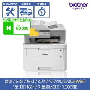 DCP-L3551CDW 컬러레이저복합기 자동양면인쇄