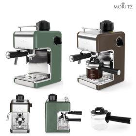 MO-EM1000G 프리미엄 에스프레소 커피머신 커피메이커
