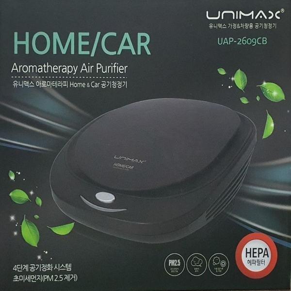 유니맥스 아로마테라피 가정 차량용 공기청정기 상품이미지