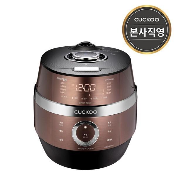으뜸효율환급대상 본사직영 CRP-JHR0660FBM 쿠쿠 6인용 IH압력밥솥 상품이미지