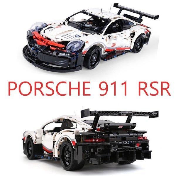 레고 호환 테크닉 부가티 자동차 포르쉐 911 상품이미지