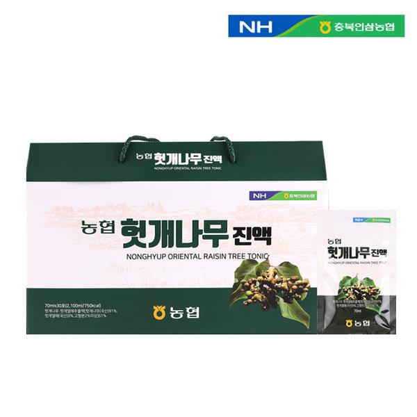 농협 헛개나무진액 30포 선물세트 국내산 상품이미지
