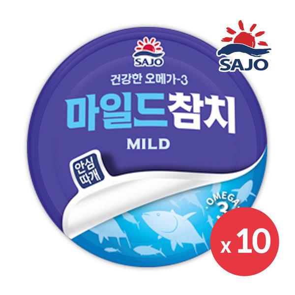 마일드참치 100g x10개 /안심따개/살코기/찌개/야채 상품이미지