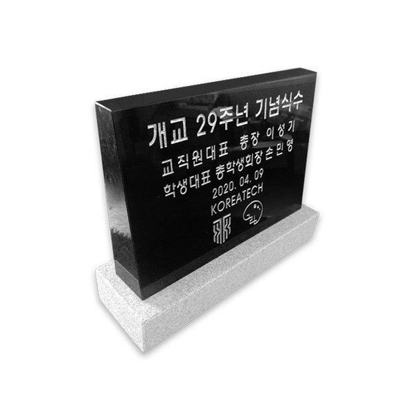 묘비석 기념비 식수비 피와비 표지석 공덕비 상품이미지