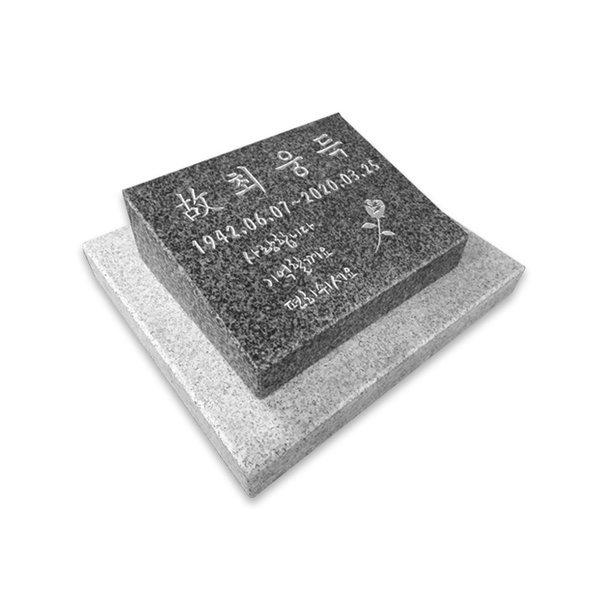 묘지비석 고흥석 평장와비 추모비 성묘 장례 상품이미지