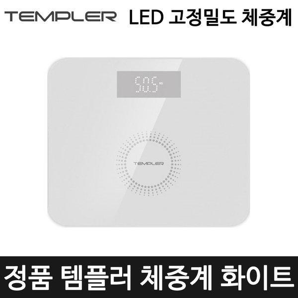 전자 디지털 스마트 LED 고정밀도 체중계 화이트 상품이미지