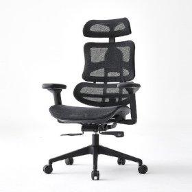 비스포크 의자 B5 블랙 그레이