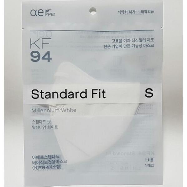 아에르 스탠다드핏 보건용 마스크 KF94 소형 1개입 상품이미지