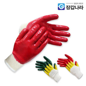 완전코팅장갑 50켤레 청 황 이중코팅 온코팅 반코팅 +