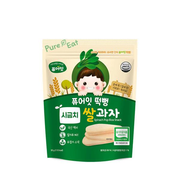 떡뻥 유기농 시금치 쌀과자 30g x 1봉 스마일배송 상품이미지
