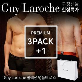 남성 남자 팬티 속옷 드로즈 3종+1 남자선물 한정특가