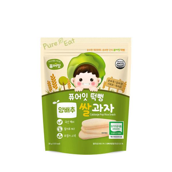 떡뻥 유기농 양배추 쌀과자 30g x 1봉 스마일배송 상품이미지