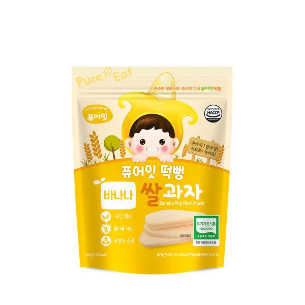 떡뻥 유기농 바나나 쌀과자 30g x 1봉 스마일배송 상품이미지