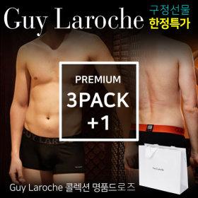 남성 남자 팬티 속옷 드로즈 3종+1 선물용46% 한정특가