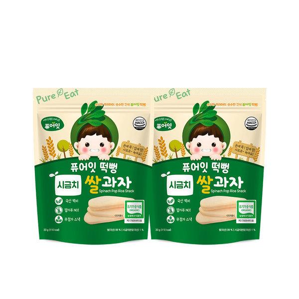 떡뻥 유기농 시금치 쌀과자 30g x 2봉 스마일배송 상품이미지