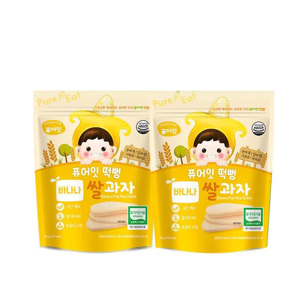 떡뻥 유기농 바나나 쌀과자 30g x 2봉 스마일배송 상품이미지