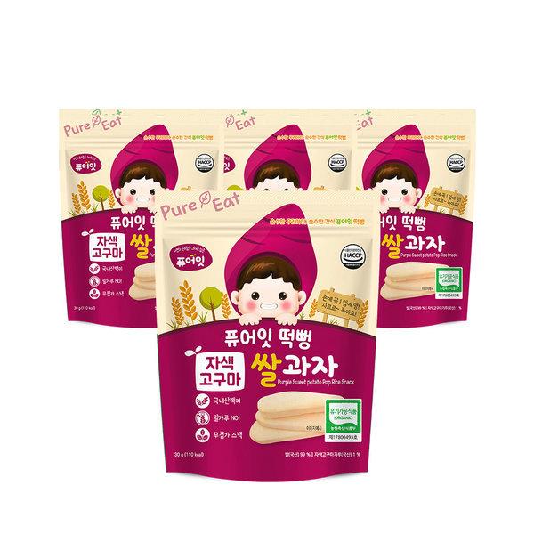 떡뻥 유기농 자색고구마 쌀과자 30g x 4봉 스마일배송 상품이미지