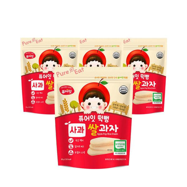떡뻥 유기농 사과 쌀과자 30g x 4봉 스마일배송 상품이미지
