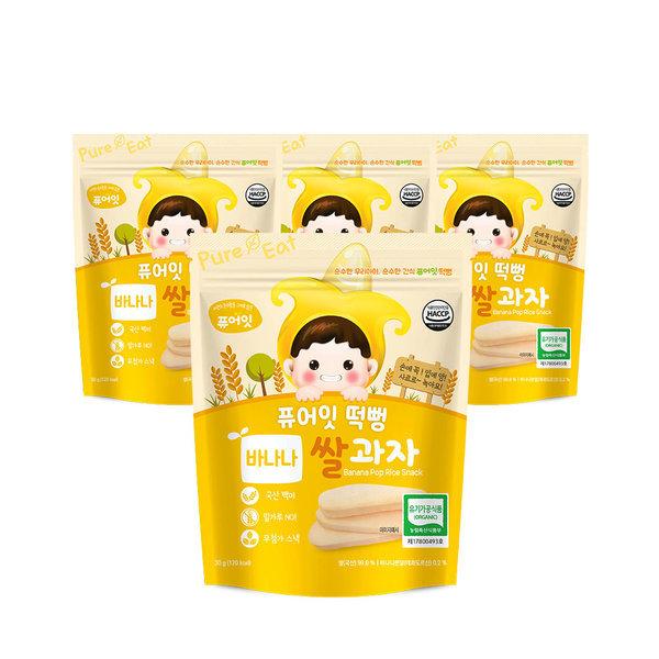 떡뻥 유기농 바나나 쌀과자 30g x 4봉 스마일배송 상품이미지