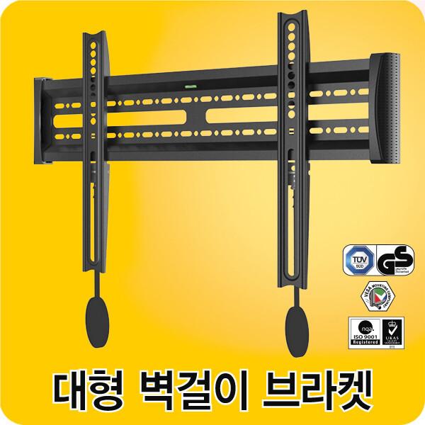 40~60 TV/베사 600x400 이내/KH-61F 벽걸이TV 브라켓 상품이미지