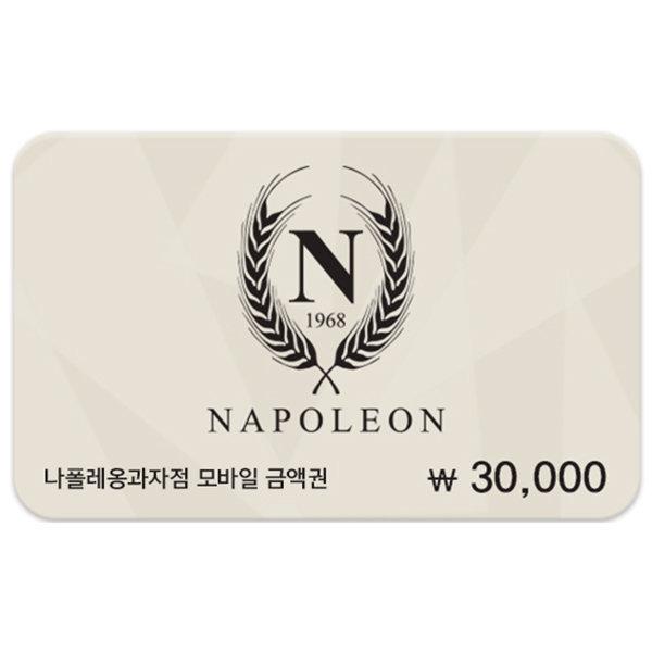 (나폴레옹과자점) 3만원권 상품이미지