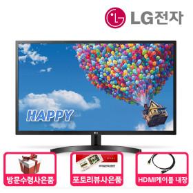 LG전자 32MN500M 32 모니터 IPS FHD IPS 오늘출발 /M