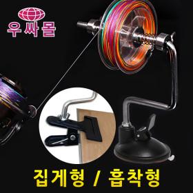 낚시 용품 합사 모노 선 라인 감기 세미 플로팅 원줄