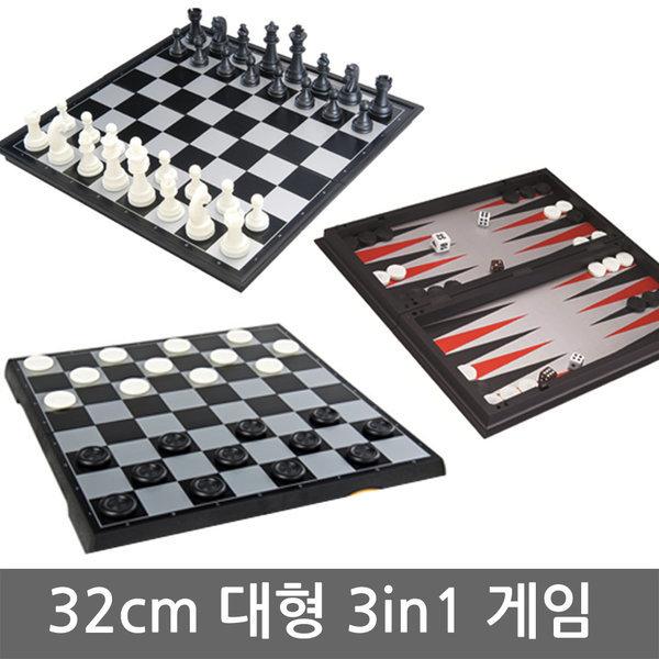 3in1 보드게임 32cm 자석체스 체커 백개먼 3가지 세트 상품이미지