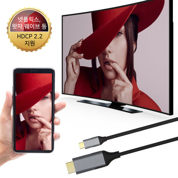 SI 미러링케이블 4K 60Hz 넷플릭스 스마트폰 TV연결 상품이미지