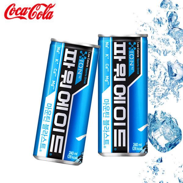 코카 파워에이드 240ml (30개)/ 상품이미지
