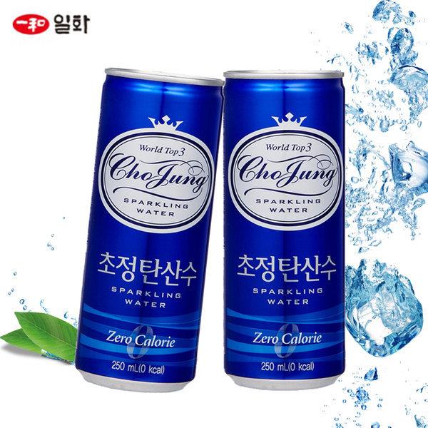 일화 탄산음료 250ml(30개)/ 상품이미지