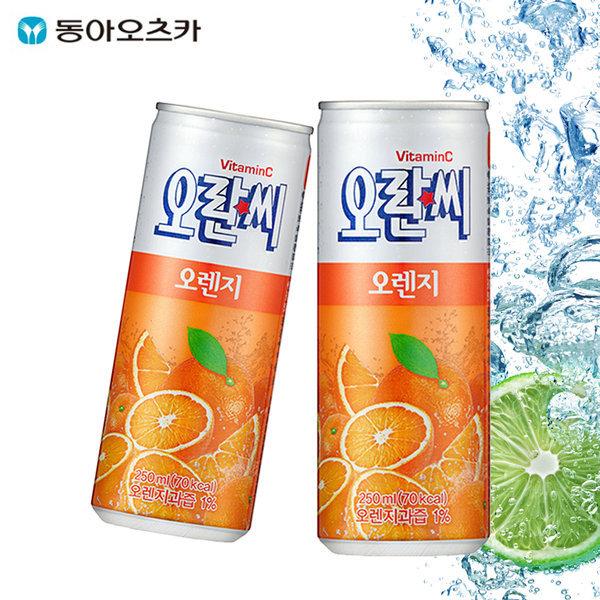 동아오츠카 오란씨/오렌지 250ml(30개)/ 상품이미지