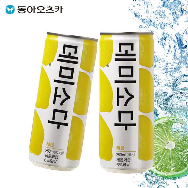 동아오츠카 데미소다/레몬 250ml(30개)/ 상품이미지