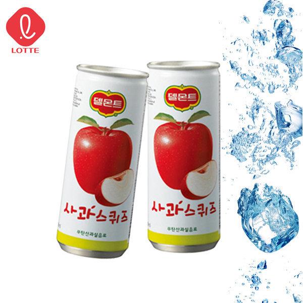 롯데칠성 스퀴즈캔/사과 240ml(30개)/ 상품이미지