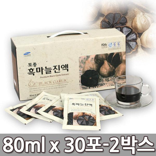 토종 흑마늘진액 2박스/80ml X 60포/국내산/건강식품 상품이미지