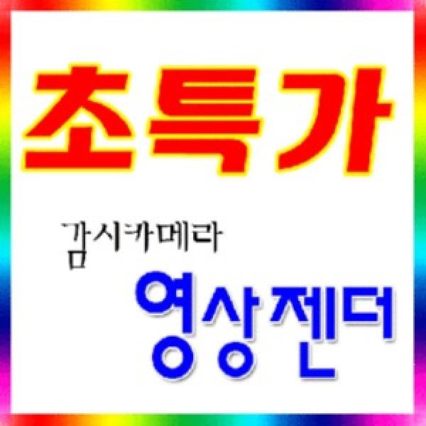BNC(M)-RCA(F) 변환 감시카메라 영상젠더 (영상젠더) 상품이미지