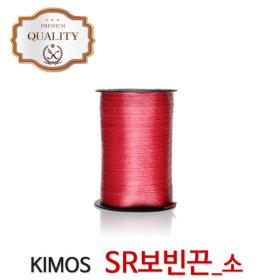 (KIMOS)튼튼한 노끈(소) 적끈 포장끈 동태끈 보빈 끈