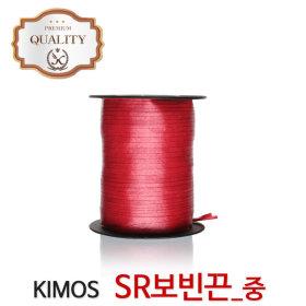 (KIMOS)튼튼한 노끈(중) 적끈 포장끈 동태끈 보빈 끈