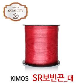 (KIMOS)튼튼한 노끈(대) 적끈 포장끈 동태끈 보빈 끈