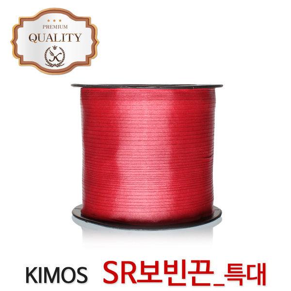 (KIMOS)튼튼한 노끈(특대)적끈 포장끈 동태끈 보빈 끈 상품이미지