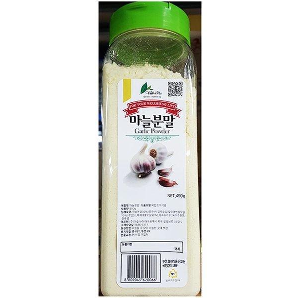 혼합마늘가루(이슬 450g)X12/계피가루/강황가루/식자 상품이미지
