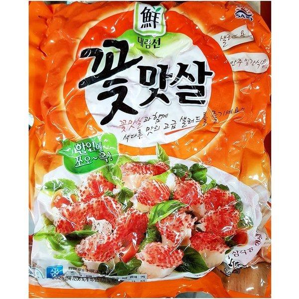 대림 꽃맛살(냉동) 2KX6/오양맛살/간식세트/식자재/맛 상품이미지