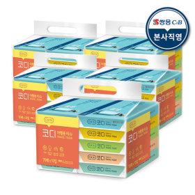 여행용티슈 70매 10입 5팩 휴대용 화장지