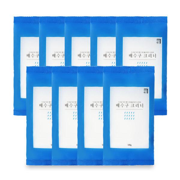 NEW 배수구 클리너 100g x 9개 블루 싱크대 세정제 상품이미지