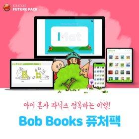 미국 1위 파닉스 밥북스 Bob Books 퓨처팩 90권 1년권