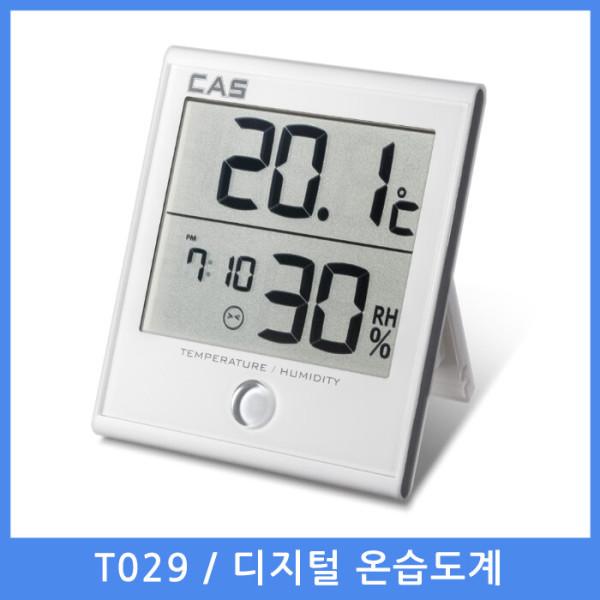 T029 CAS/디지털/온도계/습도계/스탠드/벽걸이 (T029) 상품이미지