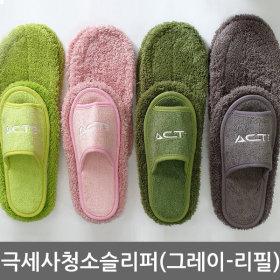 극세사청소슬리퍼(그레이-리필) 걸레슬리퍼 청소신발