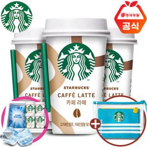 [스타벅스]컵커피 카페라떼 200mlX10컵X데님에코백+전용포장